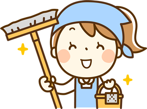 清掃女の子